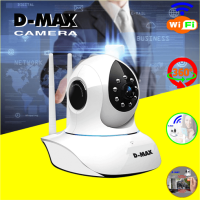 DMax-DK