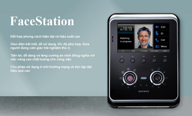 FaceStation_header