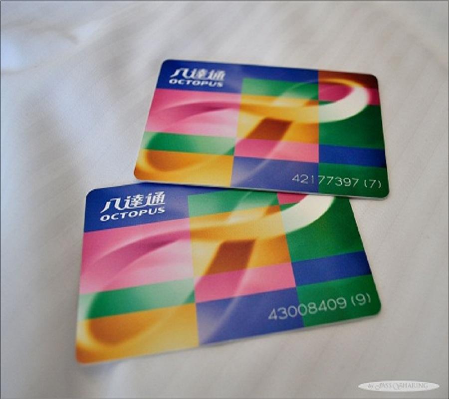 card-tau-dien